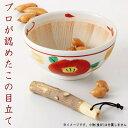 【 すり鉢 日本製 】 赤絵すり鉢 6寸 (すり棒付き) 【...