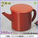 湯筒 2個組 朱丸湯筒 規格:小(300cc)×2個 【日本...