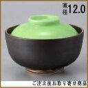 グリーン漆陶円菓子碗