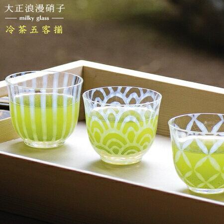 冷茶グラス5客セット送料無料日本製大正浪漫硝子冷茶五客揃え国産手作りガラス硝子食器和食器冷茶器茶器5