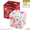 重箱 3段 ミニ 日本製 シール蓋付き大和三段重 15cm ...