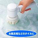 【電動ブラシ 風呂掃除】 ピカ...