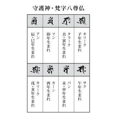 【 チタンネックレス 送料無料 日本製】 勾玉...の紹介画像3