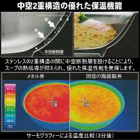 中空2重構造の優れた保温機能
