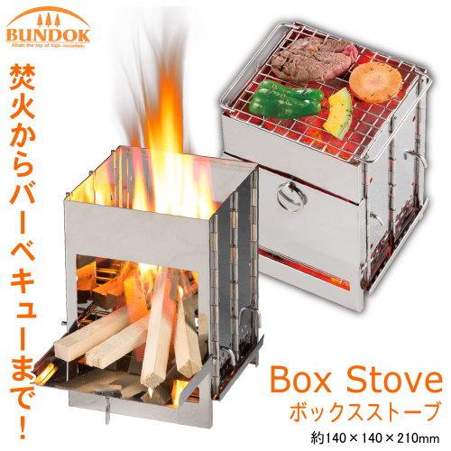 アウトドアストーブキャンプボックスストーブ焚火たき火焚き火テーブル焚き火台バーベキューBBQ組立簡単
