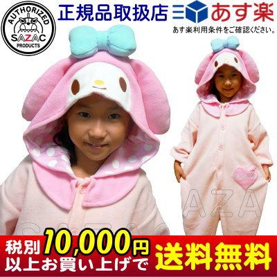 ■ 着ぐるみ 子供用 ■ NEW マイメロディ (フリース:110cm/ 130cm サイ…...:kokouki:10013963