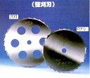 ツムラ  笹刈刃      255×1.25×30枚刃 穴付