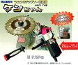 ツムラ チップソー研磨機 ケンちゃん         電子変速グラインダー付M801-GR型【送料無料】【smtb-u】