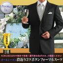 オールシーズン!礼服・段返り3ツボタンフォーマルスーツ [KOKUBO]【略礼服・ブラックスーツ・結婚式・冠婚葬祭】