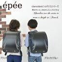 楽天コクホーWEB 楽天市場店ランドセル 男の子 2019年【chevalier(シュバリエ)】シリーズ épée(エペ) 新商品