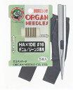【オルガンミシン針 HA×1DE(#16)】家庭用ミシン針 デニム・ジーンズ用 5本入 【C1-4】U-OK M-OK