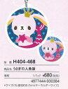 Img61912651