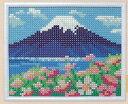 【スキルホビーコレクション】スキルミニギャラリー(額付) MG212 富士山 【取寄せ品】 【C3-7】