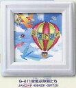 【トーホーTOHO】ミニプッシュ G-411 空飛ぶ仲間たち 【取寄せ品】 ※メール便NG! 【C3-9】