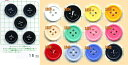 【コモCOMO】ホームウエア用ボタン(4つ穴) 15mm 5個入 【C1-1】