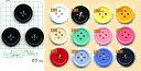 【コモCOMO】ホームウエア用ボタン(4つ穴) 20mm 3個入 【C1-1】