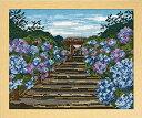 【オリムパスOLYMPUS】刺しゅうキット 7460「四季を彩る 日本の名所」鎌倉明月院の紫陽花【取