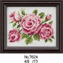 【ルシアンLECIEN】刺しゅうキット Flower's Calender 四季折々の花だより No.7624 バラ(4月)◆◆ 【C3-7】U-OK M-NG