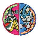 【ワッペン】ウルトラマンシリーズxパンソンワークス (ウルトラマンギンガストリウム&ウルトラマンビクトリー 円形1枚入り)PU500-PU33  アイロン接着 ※クロネコメール便・ゆうメール・ゆうパケットOK! 【C3-8】