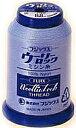 【フジックスFUJIX】ウーリーロックミシン糸 下糸専用糸 1.000m【C1-2】UM-NG
