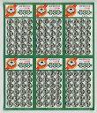 【ボタン】500番スナップ 大台紙 ニッケル 【C1-4】