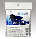 【染料】紺屋 藍染 還元剤 【C3-8】