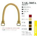 【イナズマINAZUMA】合成皮革持ち手 YAK-3805A 38cm 手さげタイプ 【取寄せ品】 【C3-8】