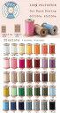 【フジックスFUJIX】Piceピセ 200mピースワーク アップリケ用手縫い糸【C1-2】U-OK M-NG