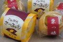 【実りの秋】芋と栗を使った焼き菓子(12個入り)