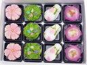 「季節の生菓子詰合せ(12個入り)」
