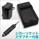 Canon キヤノン LP-E8対応 デジタルカメラ用 互換...