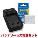 キヤノン用(Canon用) NB-6L対応 デジタルカメラ ...