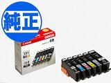 【純正インク】キヤノン(CANON) BCI-351+350 インクタンク(カートリッジ)マルチパック BCI-351+350/6MP  6色セット【あす楽対応】