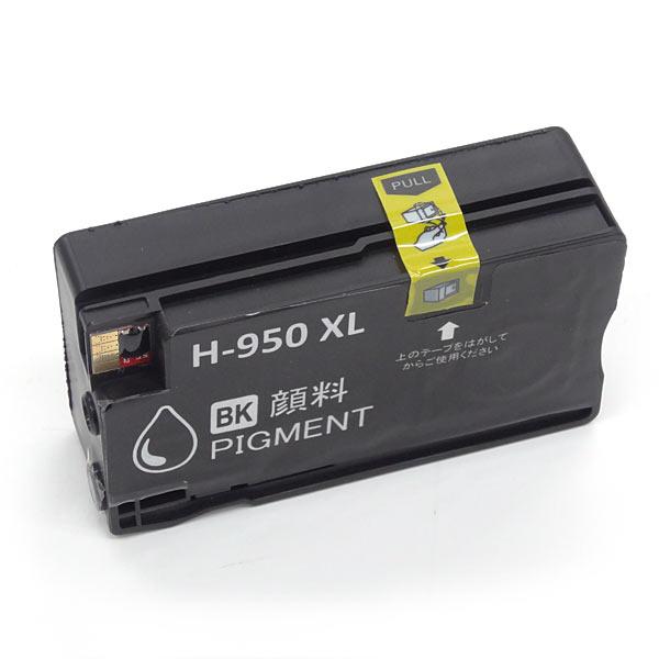 CN045AA HP用 HP950XL 互換インク 超ハイクオリティ顔料 増量 ブラック 増量顔料ブラック