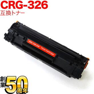 (佳能) 佳能墨水匣 326 CRG 326 (3483B003) 黑色相容碳粉 CRG 326 (3483B003)