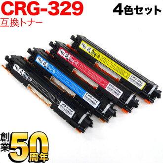 (佳能) 佳能墨水匣 329 相容碳粉 CRG 329 4 顏色設置