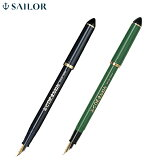 セーラー万年筆 ふでDEまんねん 11-0127 全2色から選択