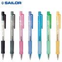 セーラー万年筆 フェアライン カラークリア ボールペン 16-5081【メール便可】 全7色から選択