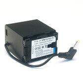 JVC(ビクター)ビデオカメラ用 VG121互換バッテリー(丸型)【送料無料】【あす楽対応】