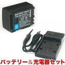 Canon キヤノン ビデオカメラ用 BP-808互換バッテリー&充電器 残量表示可【メール便送料無料】
