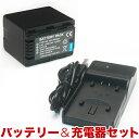 Panasonic パナソニック ビデオカメラ用 VBK360互換バッテリー&充電器 残量表示可【送料無料】 [入荷待ち]  [入荷予定:10月19日頃]