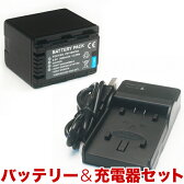 Panasonic パナソニック ビデオカメラ用 VBK360互換バッテリー&充電器 残量表示可【送料無料】【あす楽対応】