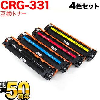(佳能) 佳能墨水匣 331 相容碳粉 CRG 331 4 顏色設置