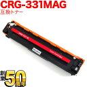 Qr-crg-331mag