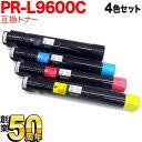 Qr-pr-l9600c-4mp
