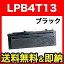 Qr-lpb4t13