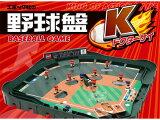 エポック EPOCH 野球盤K (ドクターケイ) 4905040061607 【メーカー直送品】