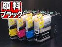 樂天商城 - LC110-4PK ブラザー用 LC110 互換インクカートリッジ 4色セット ブラック顔料