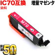 エプソン IC70互換インクカートリッジ 増量マゼンタ ICM70L【メール便送料無料】