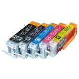 【高品質】キヤノン BCI-351XL+350XL 超ハイクオリティ互換インク 増量5色セット BCI-351XL+350XL/5MP【メール便送料無料】